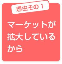 riyuu_001