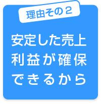 riyuu_002